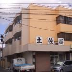 都営三田線西巣鴨徒歩5分 ガーデンパレスJ 貸ビル・テナント業はJ-groupホールディングス株式会社へ