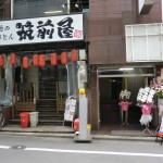 JR中央本線高円寺駅 Jビル 貸ビル・テナント等はJ-groupホールディングス